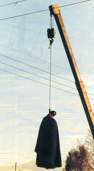 Women and the death penalty in Iran